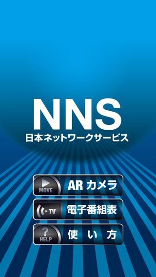 NNS AR