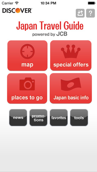 Japan Travel Guide - with offers