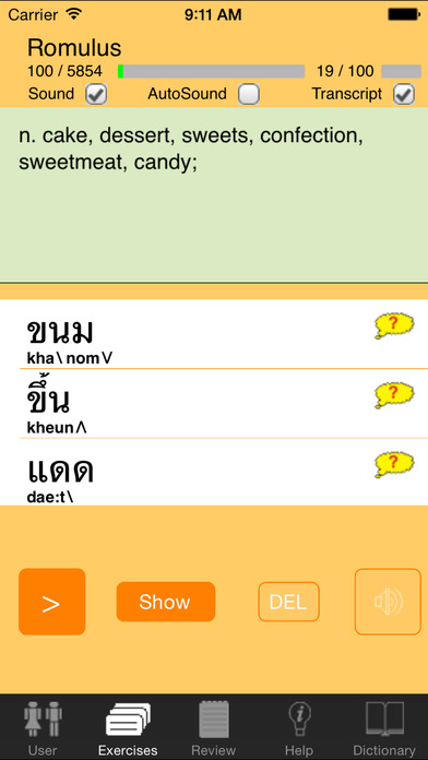 ClickThai VocTrain EN iPhone Screenshot 3