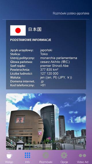 Rozmówki polsko-japońskie - nauka języka japońskiego