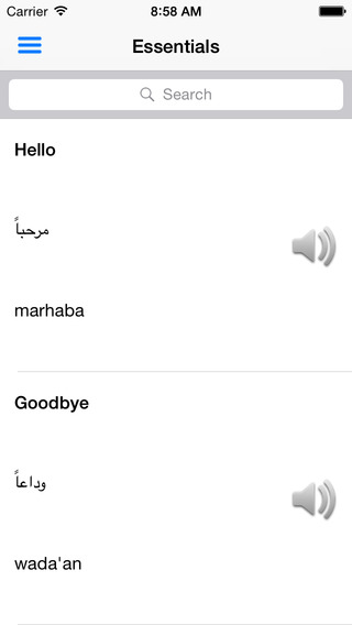 Easy to learn Arabic