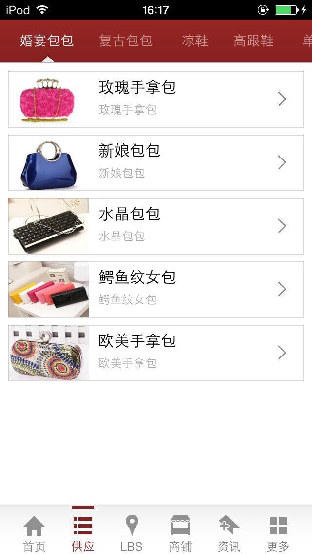 1 语言:英语,中文 固件