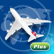 全球机场航班公告板+ (覆盖全球17000+机场)[iOS]