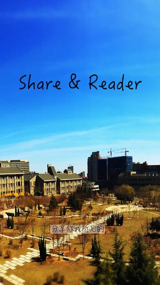 ShareReader