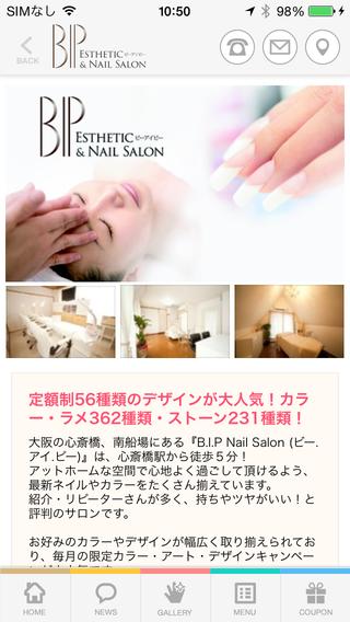 BIP Esthetic Nail Salon