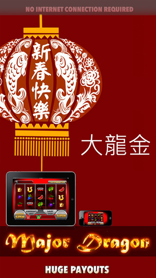 Major Dragon Slots - FREE Slot Game Running for Gold in Las Vegas