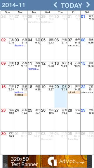 Korea Calendar