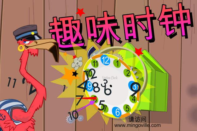 下载_学习时钟 ! iphone版游戏下载-应用汇