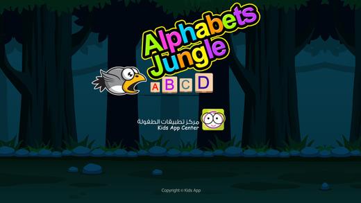 Alphabets Jungle