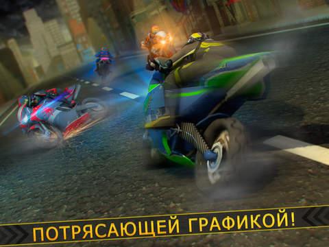 Скачать Top Superbikes Racing . бесплатно мотоцикл Гонки игры для детей