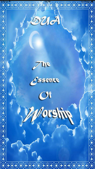 Dua - Essence Of Worship