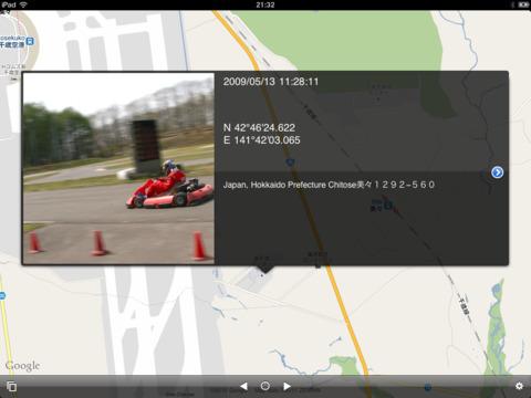 Koredoko - Where the photo iPad Screenshot 1