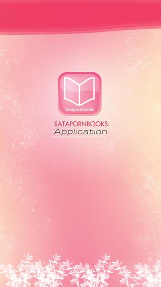 SatapornBooks Application