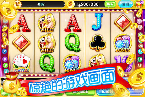 全民老虎机是一款惊险刺激的赌城游戏.