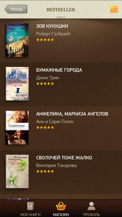Александра лисина все книги читать онлайн