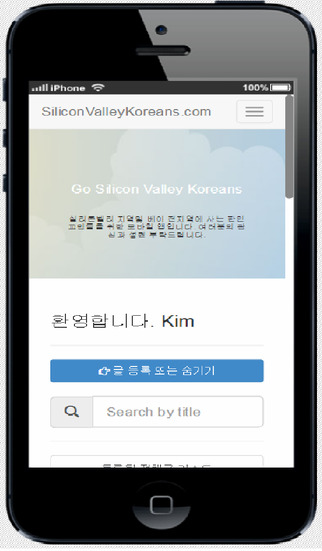 SiliconValleyKoreans Go SVK
