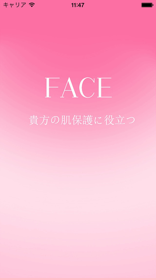 Face for English