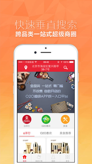 Apps Bar | Create An App For Free