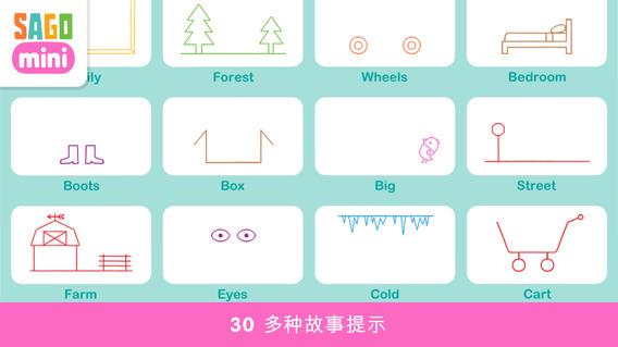 迷你画板:Sago Mini Doodlecast