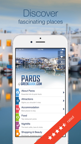 PAROS by GREEKGUIDE.COM offline travel guide