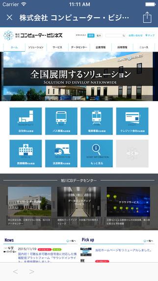 無料商业AppのSound Insight|記事Game