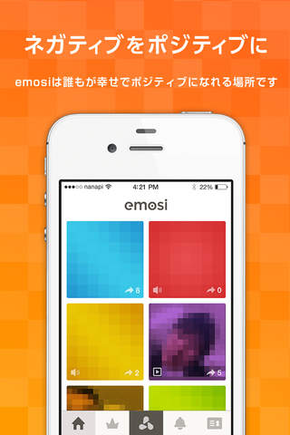 Emosi - Let it go!! think Positive! screenshot 1