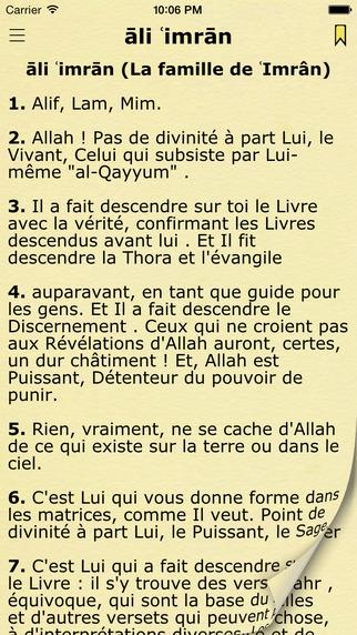 Le Coran en Français Quran in French