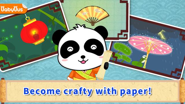 Papermaking with Kiki—BabyBus Screenshots