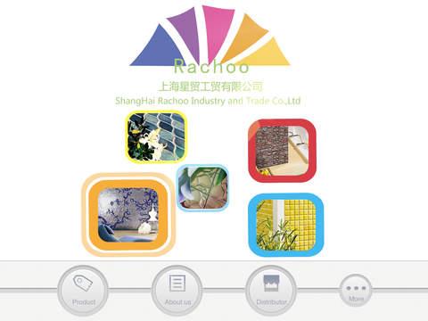 RACHOO HD