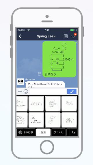 AAKey - 多行颜文字键盘[iOS]丨反斗限免
