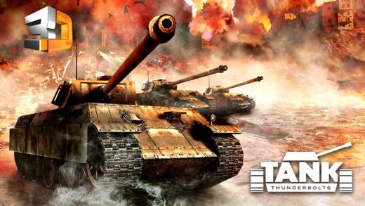 Tank Thunderbolts