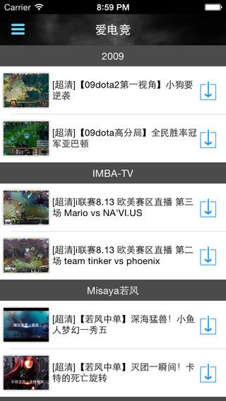 中國最大的靈異事件、未解之謎類型網站-【獵奇吧】