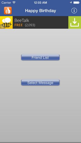 玩工具App|HBD2U免費|APP試玩