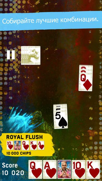 Screenshot 2 Far Cry® 4 Arcade Poker