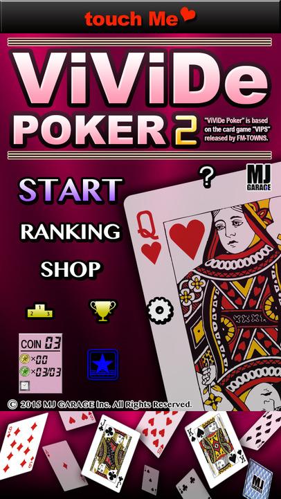 app store poker