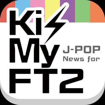 娱乐のJ-POP News for Kis-My-FT2 無料で使えるキスマイファンのニュースアプリ LOGO-記事Game