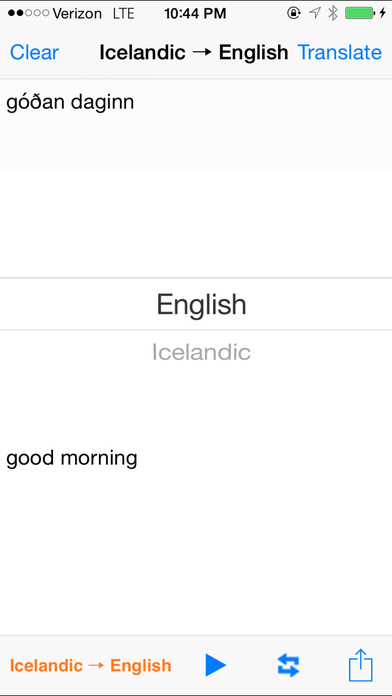 English Icelandic Translator with Voice iPhone Screenshot 2