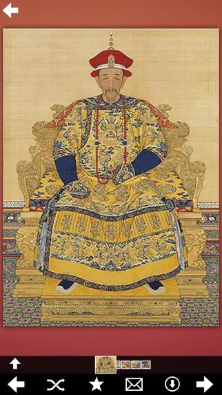 China History Info +