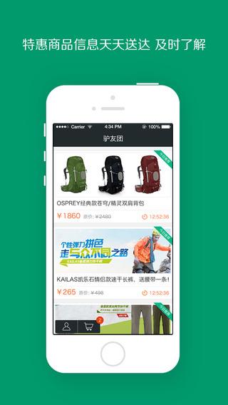 小米手機 (Android) - 小米助手連電腦問題和電子郵件問題 - 手機討論區 - Mobile01