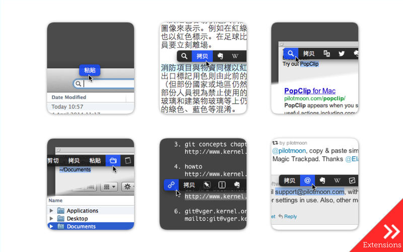 PopClip 高效操作[Mac] ¥12丨反斗软件值得买