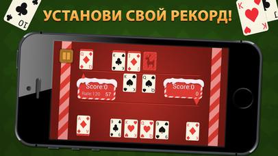 Screenshot 4 1000: Карточная Игра PRO