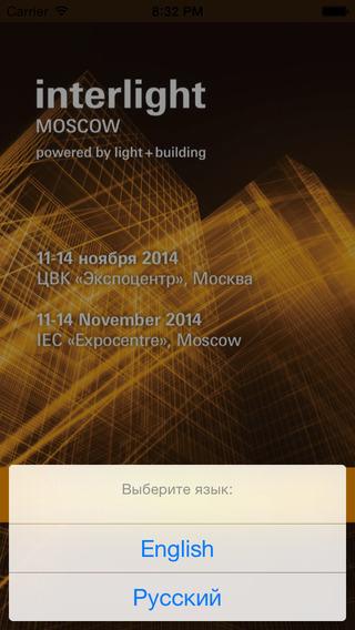 【免費商業App】Interlight-APP點子