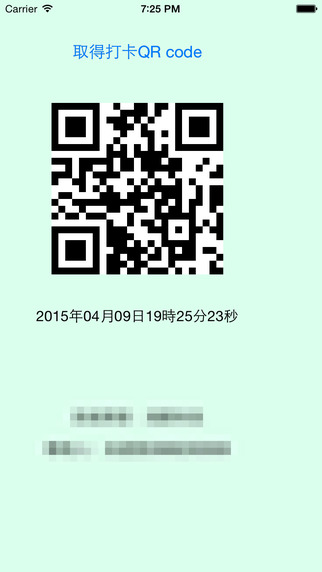 PunchCard_QRcode