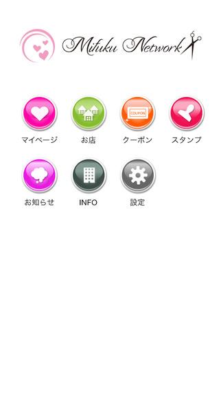Mifuku Network