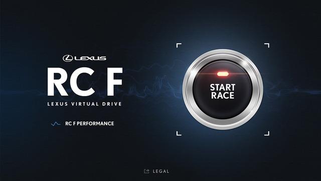 Lexus Virtual Drive