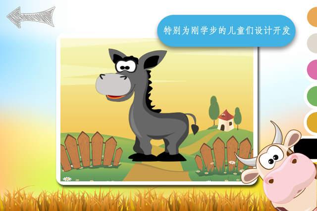 找点连线画画 & 学前儿童画线描农场卡通动物教学