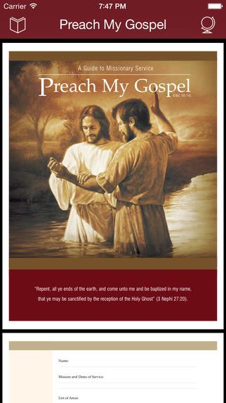 LDS 42 Language Preach My Gospel SideBySide