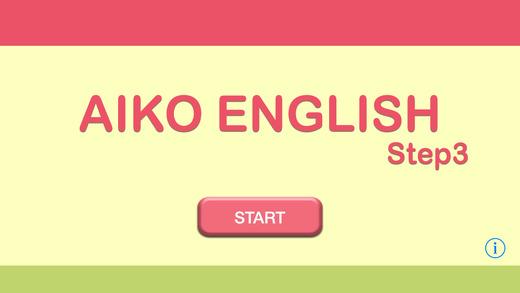 Aiko English BASIC. Step 3