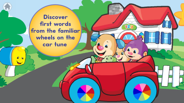 Laugh Learn™ Smart Stages™ Car App