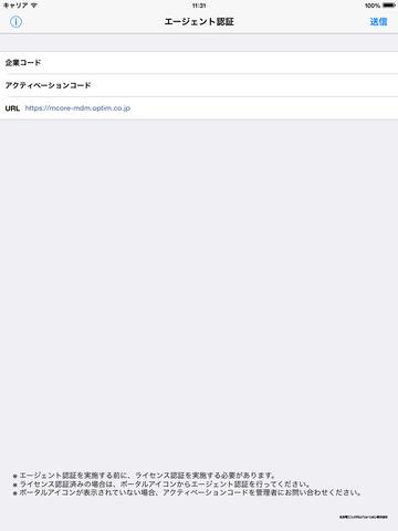 玩免費商業APP|下載MCoreMDM app不用錢|硬是要APP